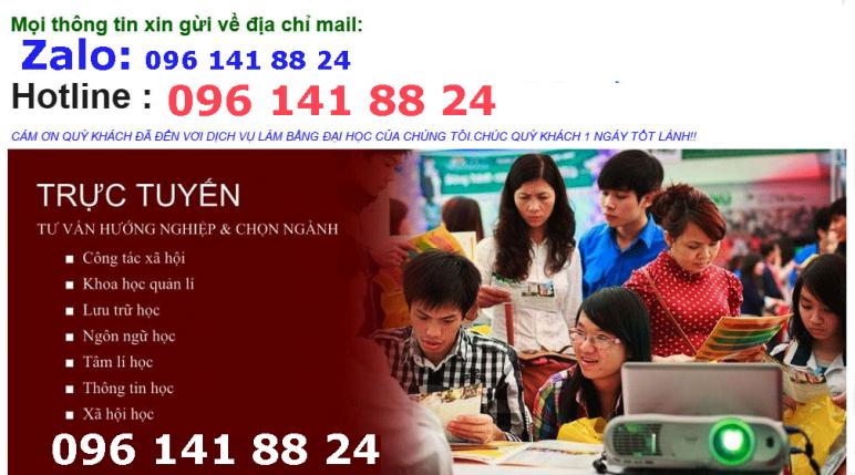 Dịch vụ làm bằng đại học, cao đẳng, trung cấp, cấp 3, THCS, thạc sĩ, chứng chỉ Toeic, Tin học AB☑️tại TPHCM, Hà Nội
